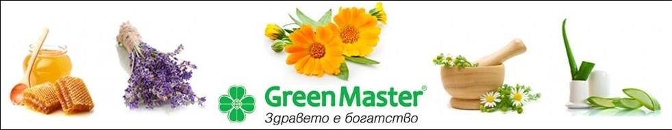 GREEN-MASTER
